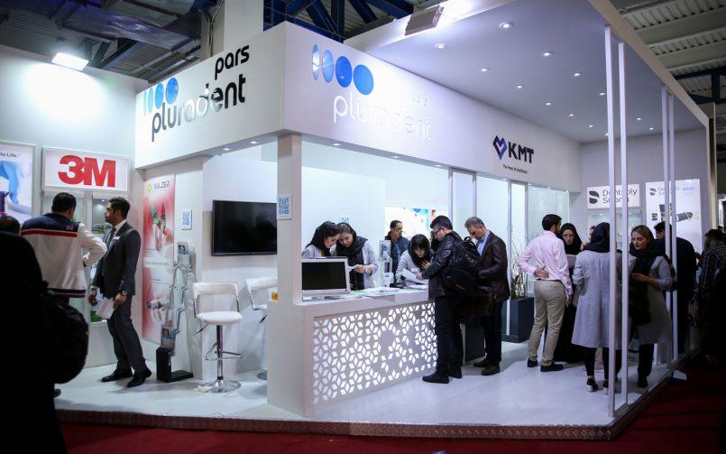 پنجاه و نهمین کنگره جامعه دندان پزشکی ایران